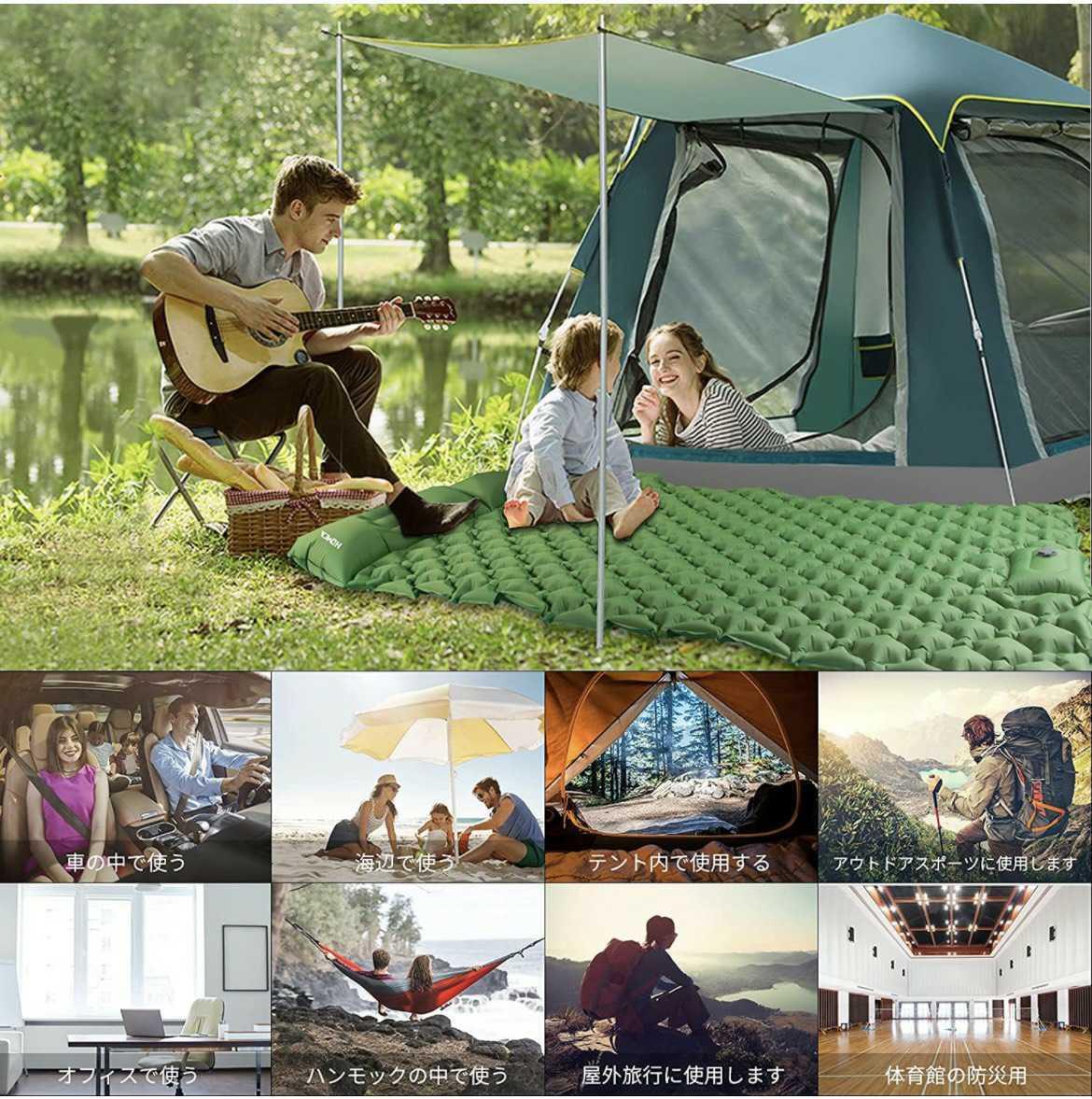 ダブル エアーマット キャンプ エアマット 枕付き 折畳み式 2人用 エアーベッド アウトドア用エアーマット 車中泊マット テント