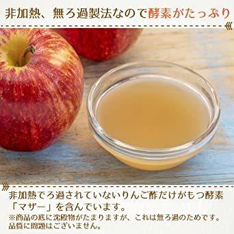 6個 Bragg オーガニック アップルサイダービネガー 日本正規品 946ml (6個セット)_画像5