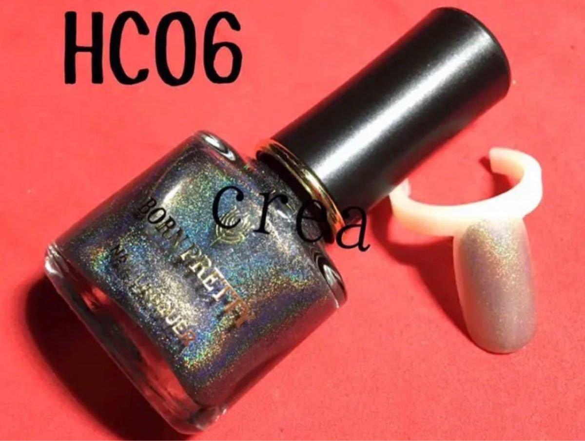 BORNPRETTY ホロネイル レーザーネイルポリッシュ マニキュア ネイルカラー HC06
