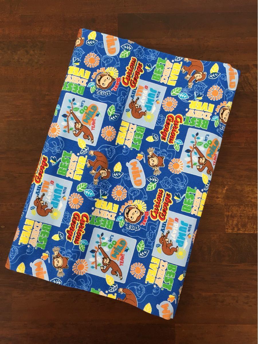 おさるのジョージ コミック柄(ブルー)綿100% 約108cm巾×50cm オックス生地 日本製 入園入学準備 ハギレ