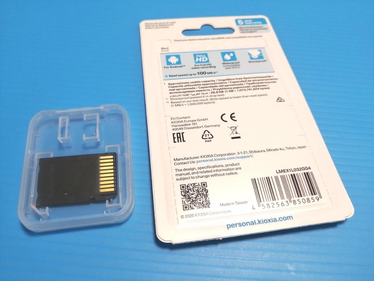 メモリースティックアダプター & キオクシアmicroSD32GB セット