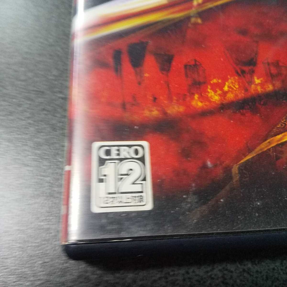 PS2【真・三國無双3Empires】2002年光栄 [送料無料]返金保証あり