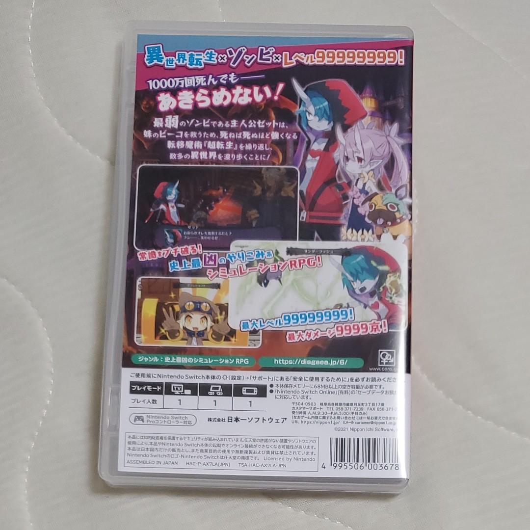 【Switch】 魔界戦記ディスガイア6