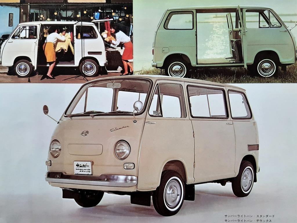 富士重工 スバル サンバー トラック ライトバン スバル カスタム 1960年代 当時物カタログ!☆ SUBARU SAMBAR 360 軽四 絶版 旧車カタログ_画像7