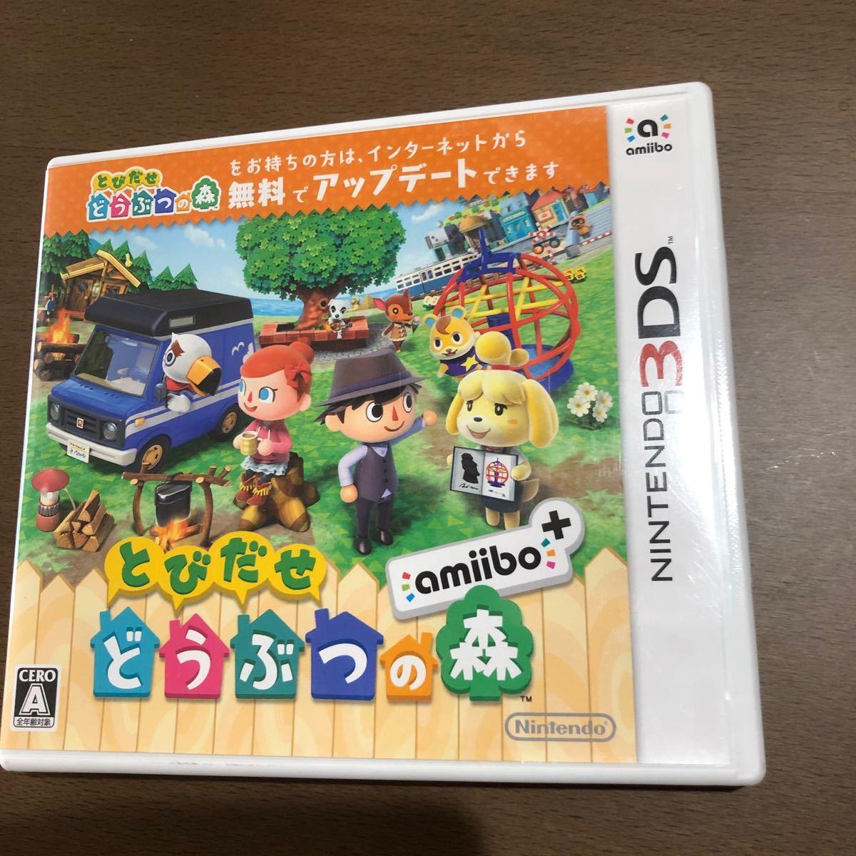 とびだせどうぶつの森amiibo+ ニンテンドー3DS 3DSソフト