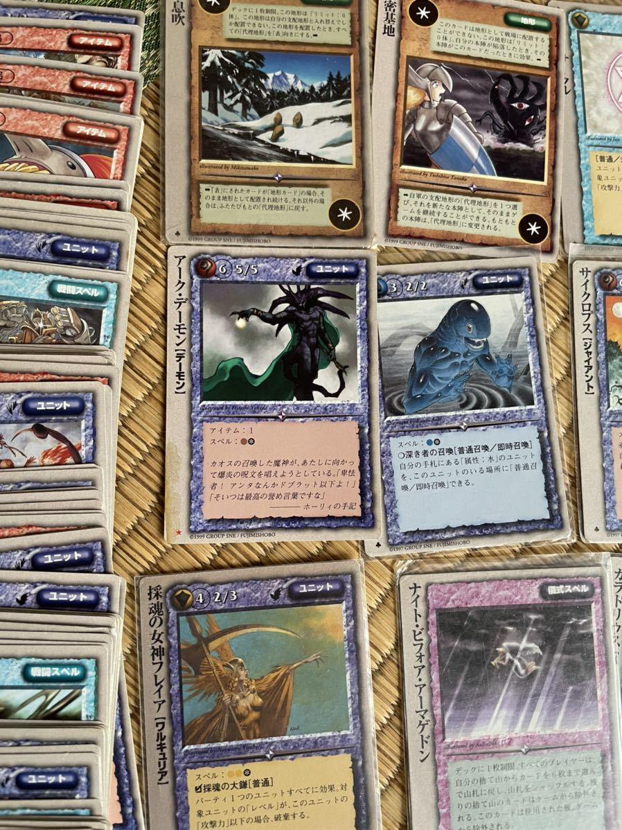 モンスターコレクション モンコレ カード 極稀あり他 まとめ売り 送料無料_画像2