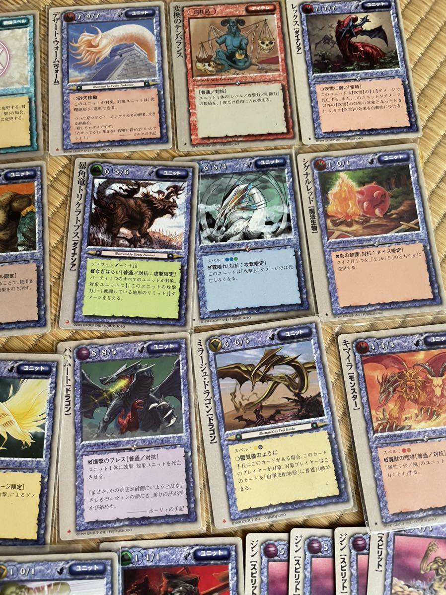 モンスターコレクション モンコレ カード 極稀あり他 まとめ売り 送料無料_画像3