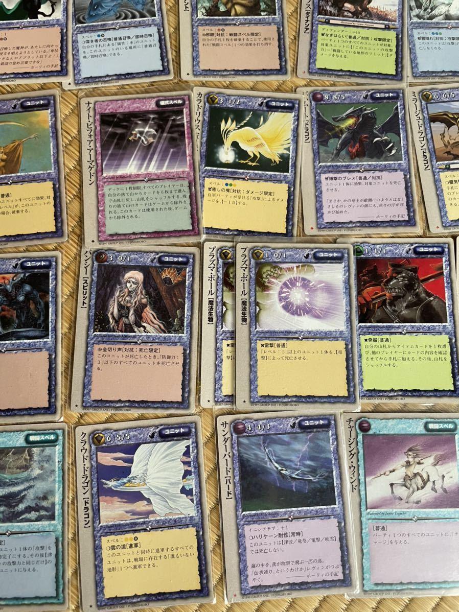 モンスターコレクション モンコレ カード 極稀あり他 まとめ売り 送料無料_画像5