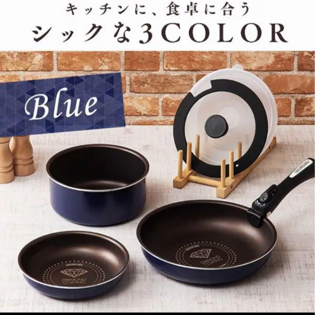 アイリスオーヤマ ダイヤモンドコートパン  フライパン9点セット ブルー