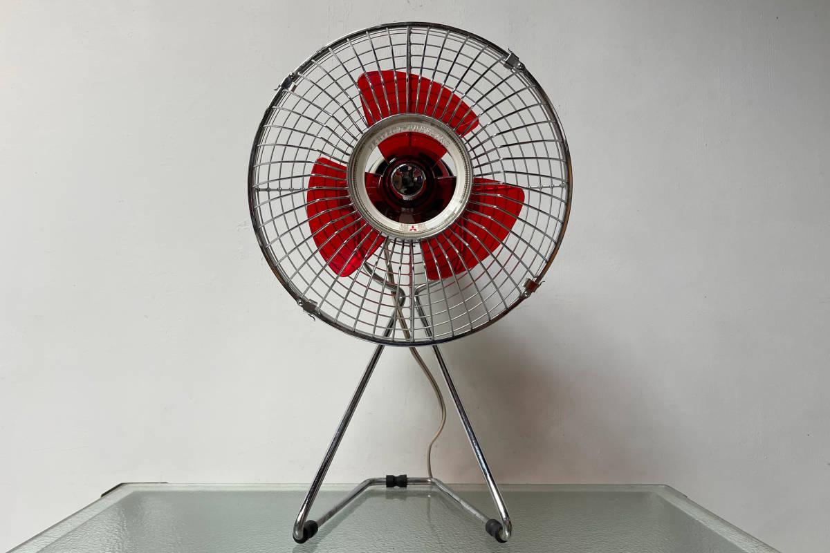 『扇風機』1960年代 三菱電気 20cm 3枚羽根 型盤D20-A5 完動品 メンテ済 箱付属 ヴィンテージ MITSUBISHI 三菱