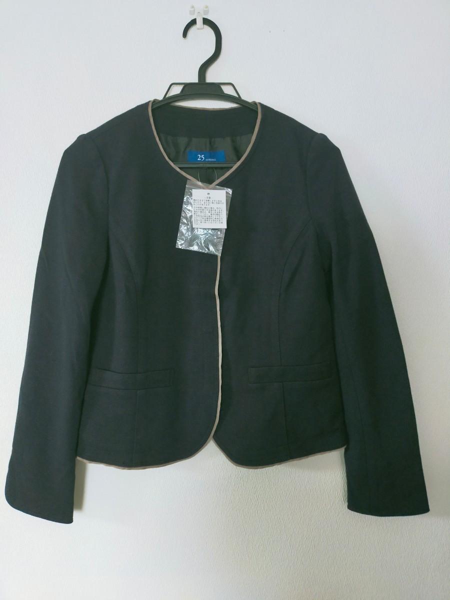 テーラードジャケット ジャケット Mサイズ 紺 入学式 デニムジャケット