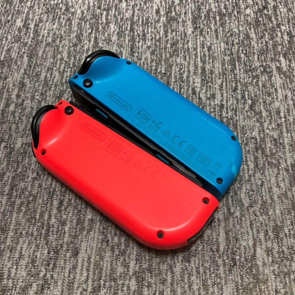 Nintendo Switch Joy-Con ネオンブルー ネオンレッド グリップおまけ付き