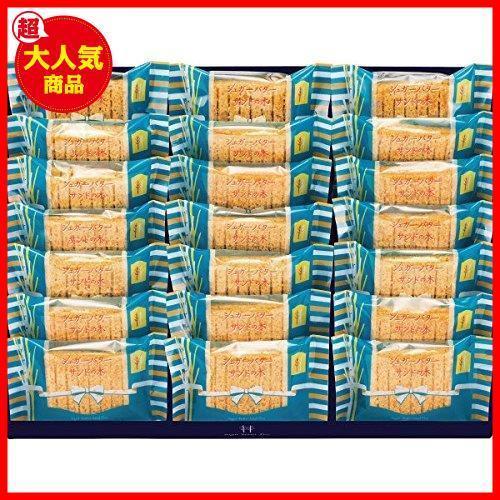 新品21個入 シュガーバターサンドの木 21個入銀のぶどう シュガーバターの木ELWY_画像4