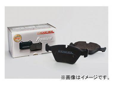 ディクセル ブレーキパッド Premiumタイプ 1セット(左右) フェラーリ 308 GT4/GTB/GTBi/GTS/GTSi ATE ※キャリパーがATE製の場合 1973_画像1