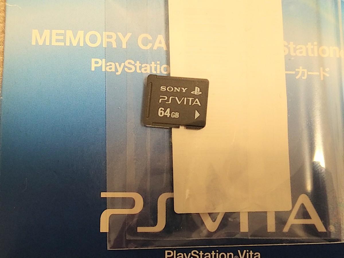 PlayStation Vita  64GB メモリーカード ほぼ未使用  PS Vita 美品    ×新品