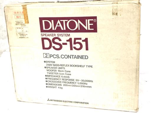 DIATONE DS-151 2ウェイスピーカー ペア 付属品有り ダイヤトーン_画像5