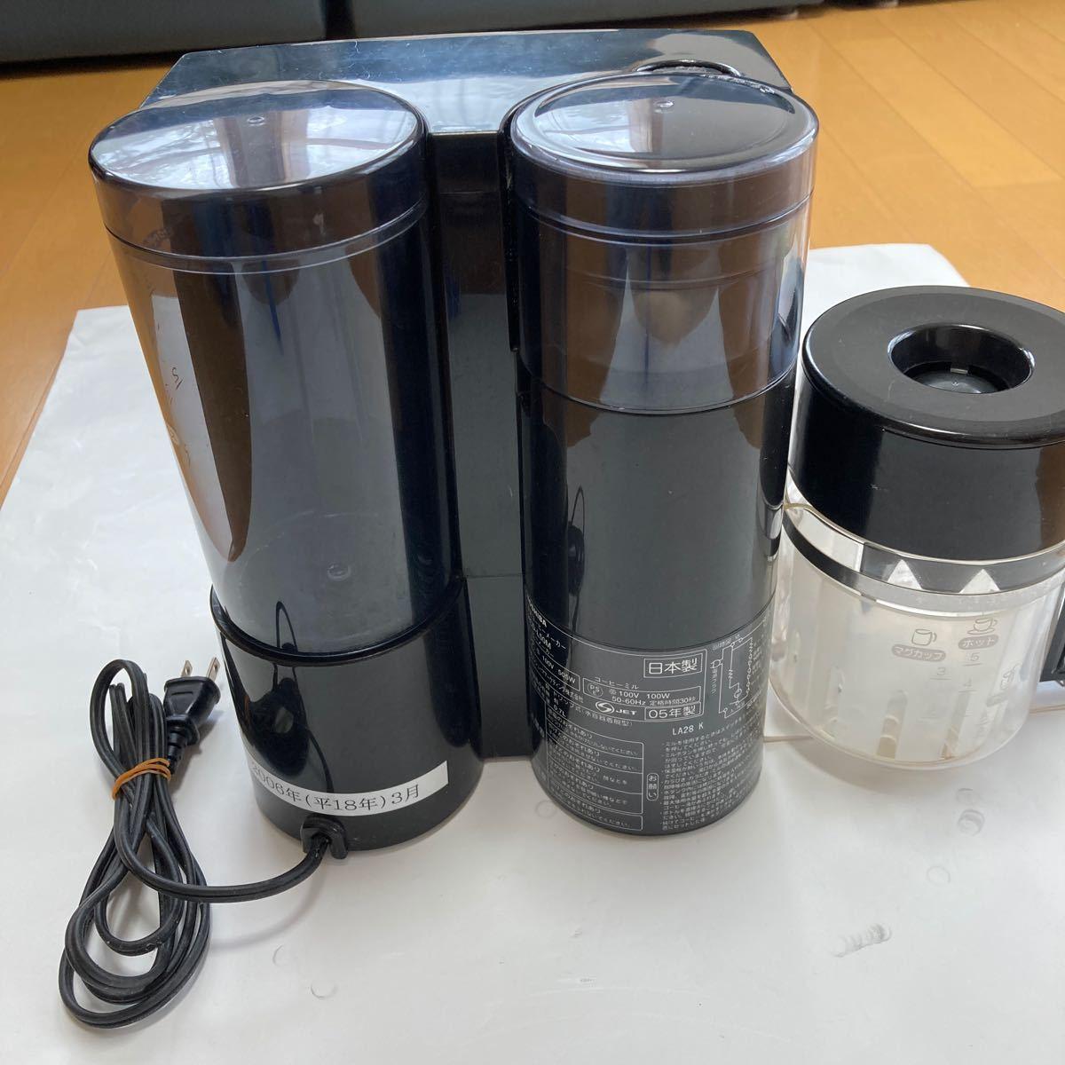 東芝 コーヒーメーカー ミル付 5カップ用ブランド 東芝(TOSHIBA)色 ブラックメーカー型番: HCD-L50M(K) 中古