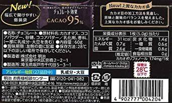 新品 お買い得 明治 チョコレート効果カカオ95%BOX 60g×5箱JIY4_画像9