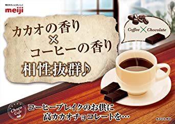 新品 お買い得 明治 チョコレート効果カカオ95%BOX 60g×5箱JIY4_画像7