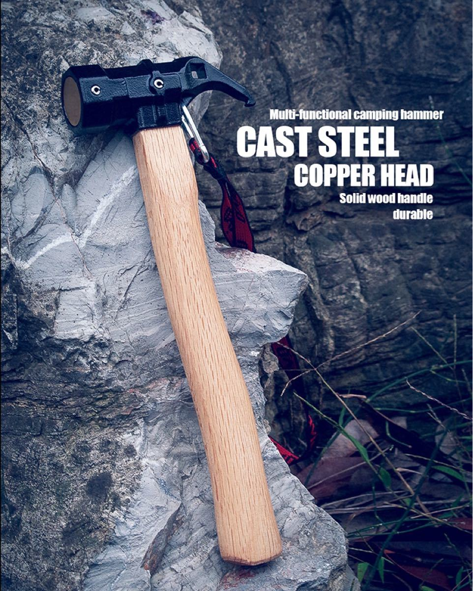 ペグハンマー 真鍮 アウトドアテント ペグ 抜き 木製 収納袋