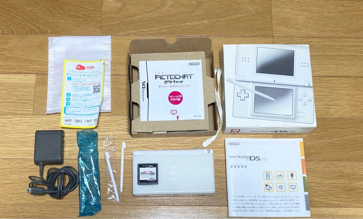 ニンテンドーDS Lite マリオカートソフト付き!