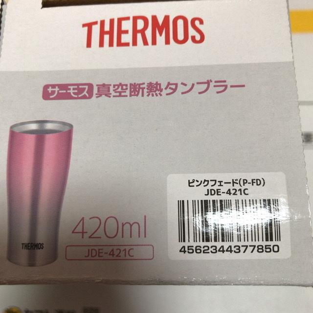 新品未使用♪ サーモス 真空断熱タンブラー 420ml ピンクフェード ブルーフェード JDE-421C BL-FD P-FD タンブラー 420