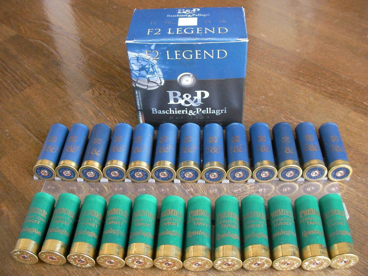 [個人] レミントン&F2 2種 空薬莢 ショットガン ダミーカート 25本セット M870 M4 M24 M700 M40 VSR L96 98K M37 SDV APS _画像1