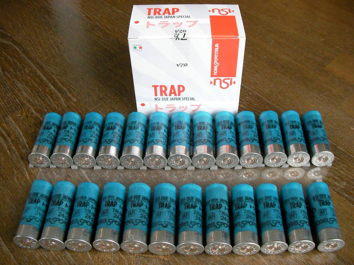 [小物] TRAP 空薬莢 ショットガン ダミーカート 25本セット M870 M1 M3 M4 M24 M700 M40 VSR L96 98K M37 SDV APS _画像1