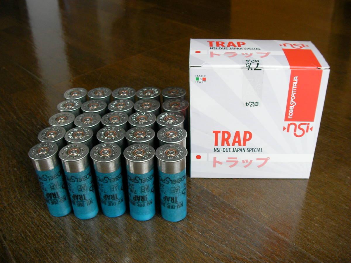 [小物] TRAP 空薬莢 ショットガン ダミーカート 25本セット M870 M1 M3 M4 M24 M700 M40 VSR L96 98K M37 SDV APS _画像3