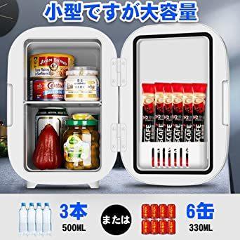 ピンク HANSHUMY 6L化粧品冷蔵庫 3℃~65℃ 冷温庫 ミニ 小型 ポータブル 家庭&車載両用 110V 保温_画像6