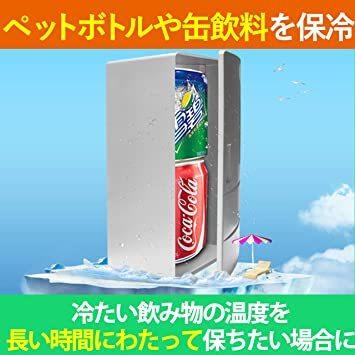 Felimoa ポータブル冷蔵庫 保冷 保温 缶 ペットボトル 飲料 持ち運び ミニ冷蔵庫 保温対応_画像3