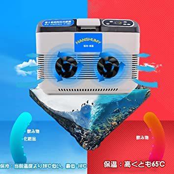 ホワイト HANSHUMY 15L冷蔵庫 -10℃~65℃ 冷温庫 ミニ 小型 LCD温度表示 家庭&車載両用 AC11_画像4