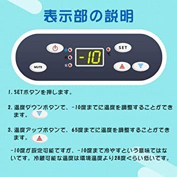 ホワイト HANSHUMY 15L冷蔵庫 -10℃~65℃ 冷温庫 ミニ 小型 LCD温度表示 家庭&車載両用 AC11_画像6