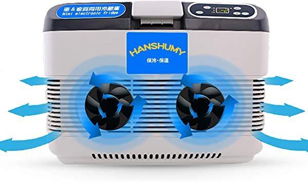 ホワイト HANSHUMY 15L冷蔵庫 -10℃~65℃ 冷温庫 ミニ 小型 LCD温度表示 家庭&車載両用 AC11_画像1