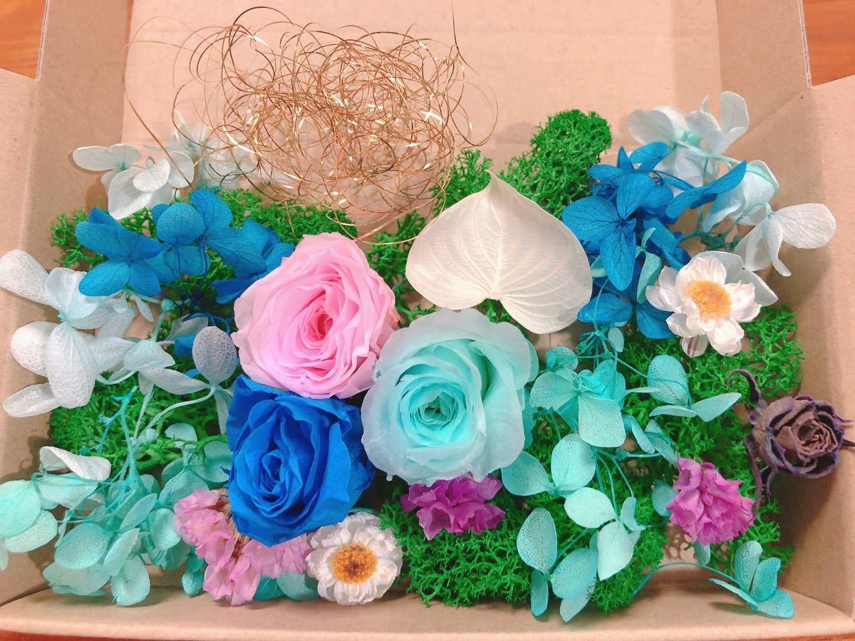 プリザーブドフラワー ハーバリウム花材 バラ
