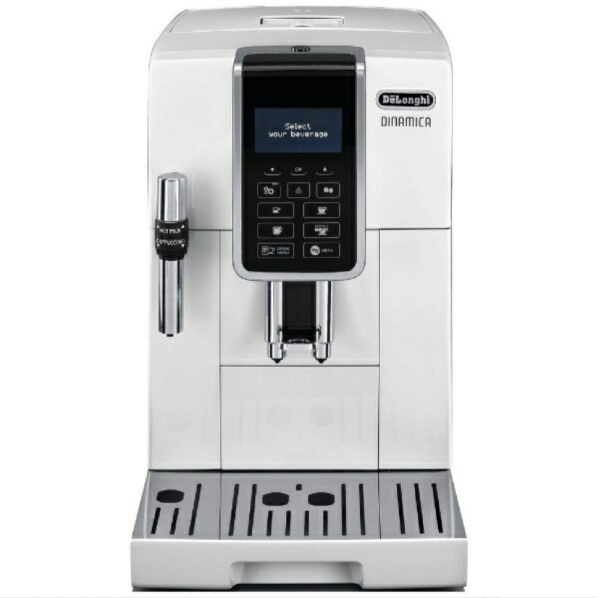 【新品】デロンギ Delonghi ディナミカコーヒーマシン[ECAM35035W]
