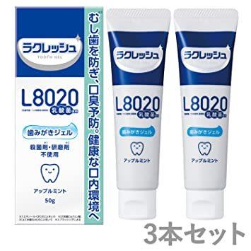 3個セット ジェクス L8020乳酸菌 ラクレッシュ 歯みがきジェル 50g × 3個セット_画像1