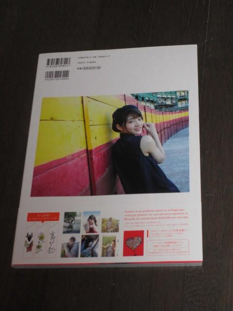 初版第一刷 乃木坂46 若月佑美 1st写真集 「パレット」 帯付