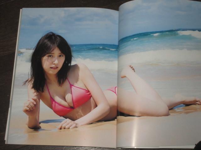 初版第一刷 帯付き 乃木坂46 衛藤美彩 写真集「話を聞こうか」