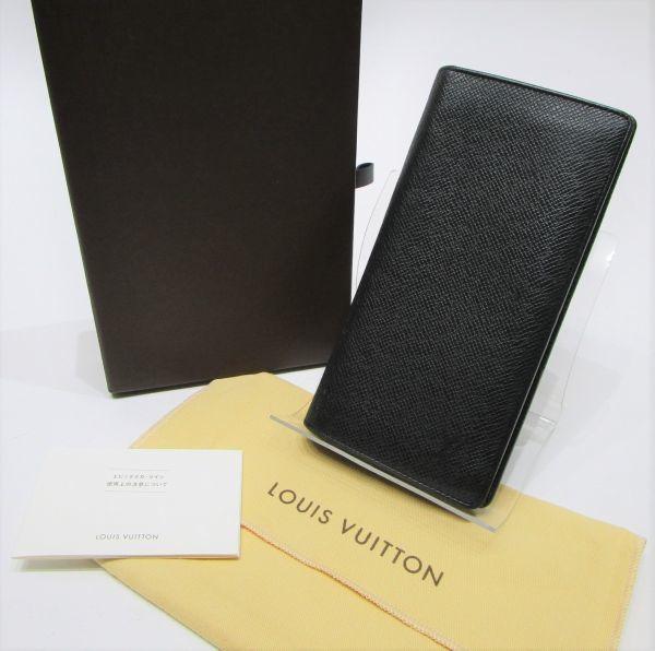 LOUIS VUITTON ルイ・ヴィトン M32572 タイガ ポルトフォイユ・ブラザ 二つ折り 長財布 ウォレット アルドワーズ フランス製 正規品