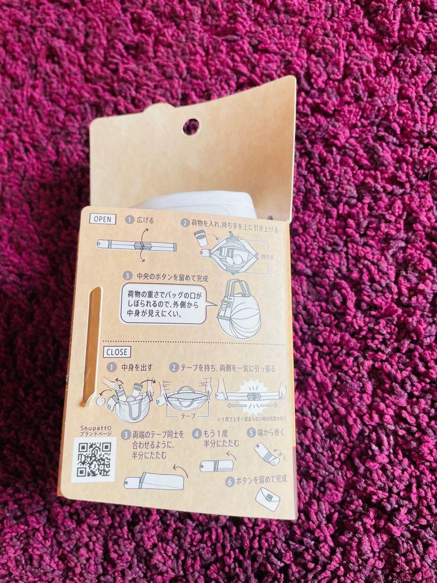 本日お得!!1400円(送料込み). Shupatto (シュパット) のエコバッグ  L サイズ。