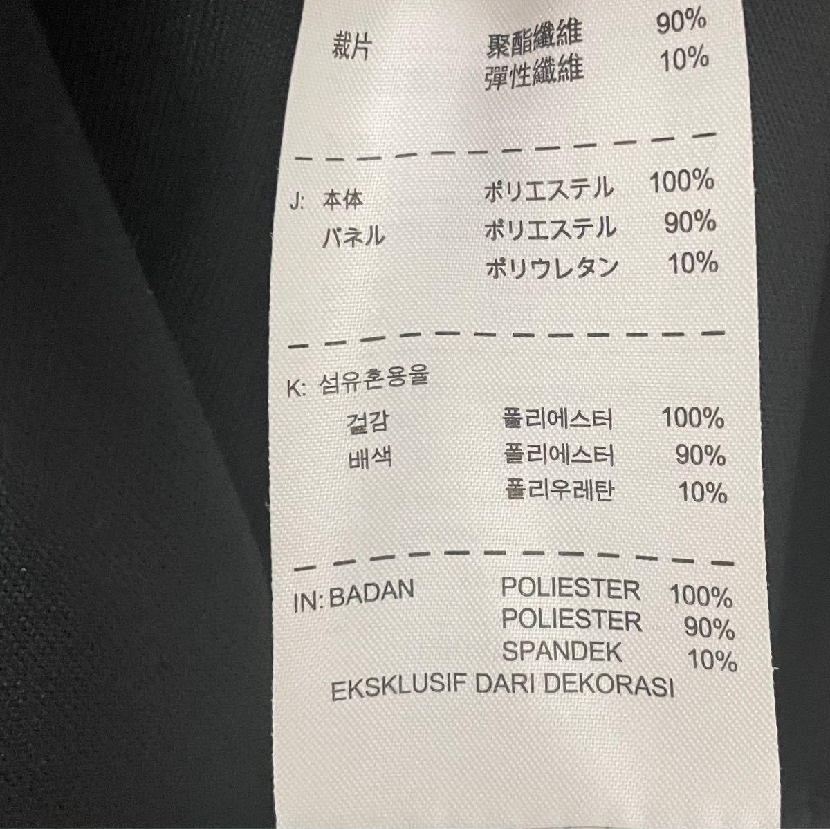 NIKE ナイキ ジャージ 刺繍ロゴ トラックジャケット