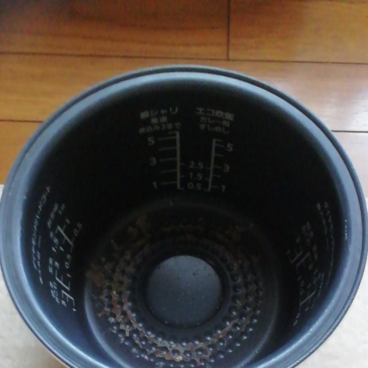炊飯器内釜 パナソニック 品番 ARE50-G25