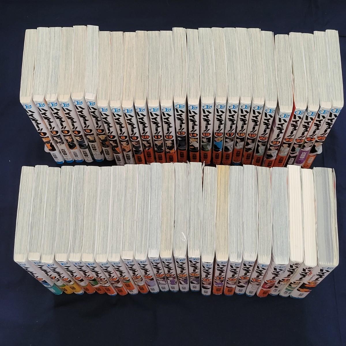 『ハイキューの全巻セット』 初版多い