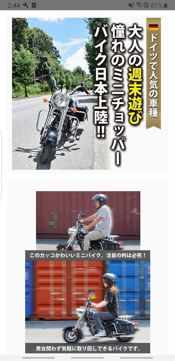 「HAIGEHAIGE ミニ アメリカンバイク クルーザーバイク 50cc 4サイクル チョッパーバイク クラシックバイク KXD009モンキー カブ」の画像1