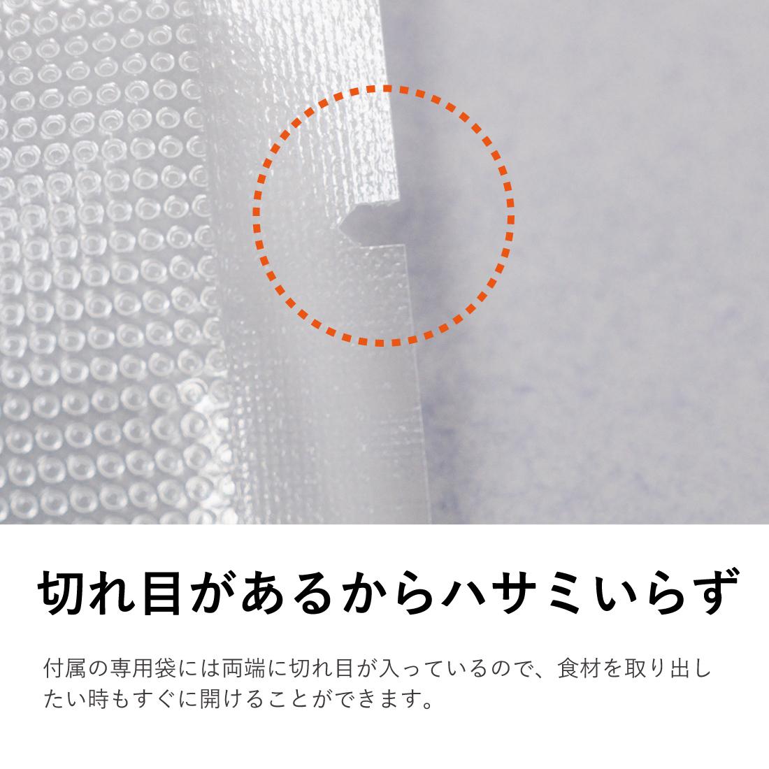 真空パック機 小型 シーラー 連続シール可能 フードシーラー機 家庭用 業務用 真空包装機 鮮度長持ち 簡単操作 専用パック袋付き ピンク_画像7