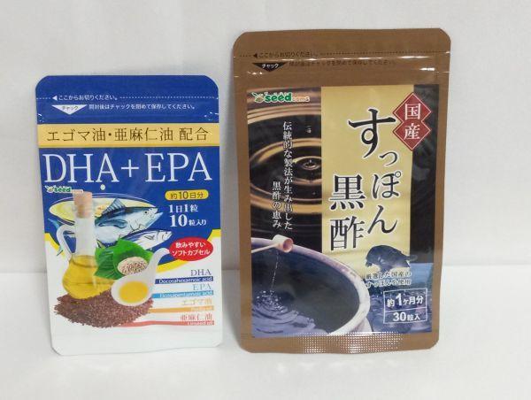 国産すっぽん黒酢 1か月(30日分)DHA+EPA(10日分)セット KW: ダイエット アミノ酸 クエン酸 コラーゲン 美容 ファスティング 酵素 */K_画像1