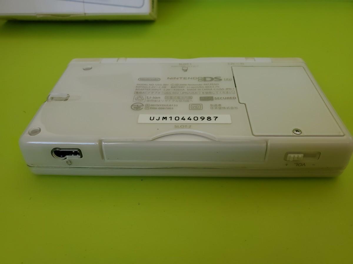 Nintendo NINTENDO DS LITE クリスタルホワイト本体 ニンテンドー DS Lite