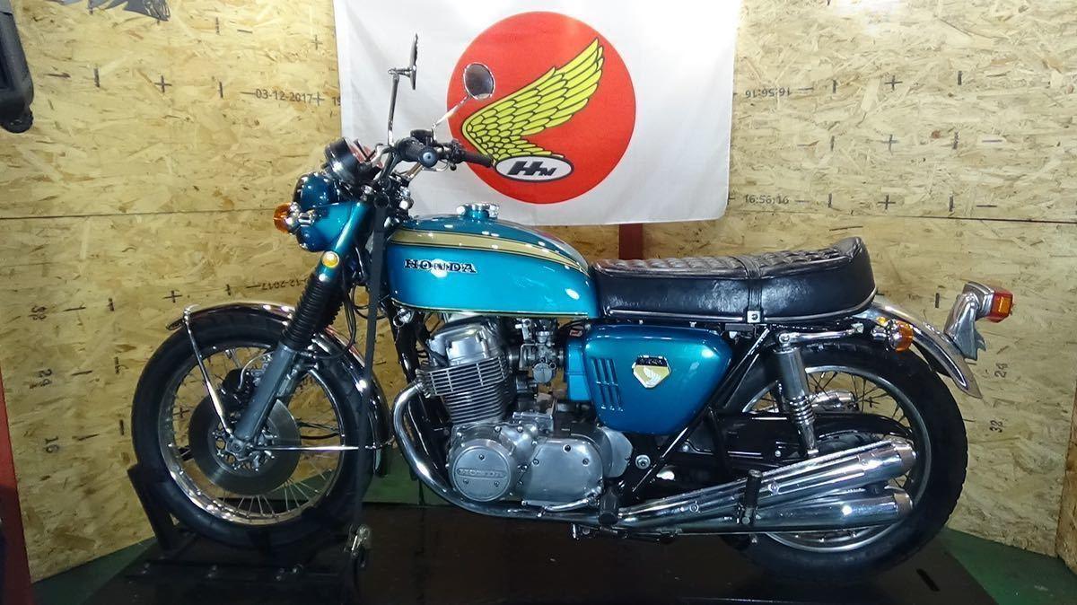 「【車検3年付 令和6年6月】【ローン可】HONDA CB750FOUR K0 昭和年 1970年 旧車 ホンダ CB/K」の画像1