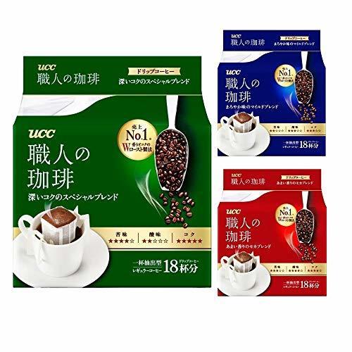 職人の珈琲 UCC 職人の珈琲 ドリップコーヒー 飲み比べアソートセット ×54袋 レギュラー(ドリップ)_画像1